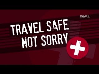 Успеть в этой жизни Travel safe not sorry
