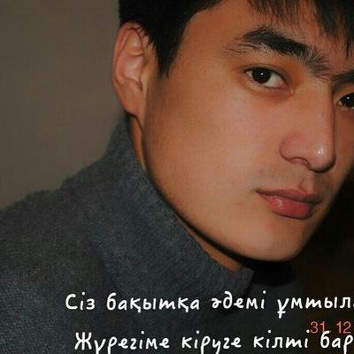 Руслан Есенаман, 15 мая 1993, Екатеринбург, id226011014
