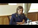 Речь прокурора Республики Крым