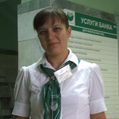 Ирина Фёдорова-Пахомова, 3 апреля , Казань, id166394729