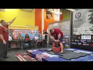 Alexey Tyukalov Rolling Thunder 131.75kg