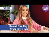 J.Lo and Ellen Play Never Have I Ever eng sub