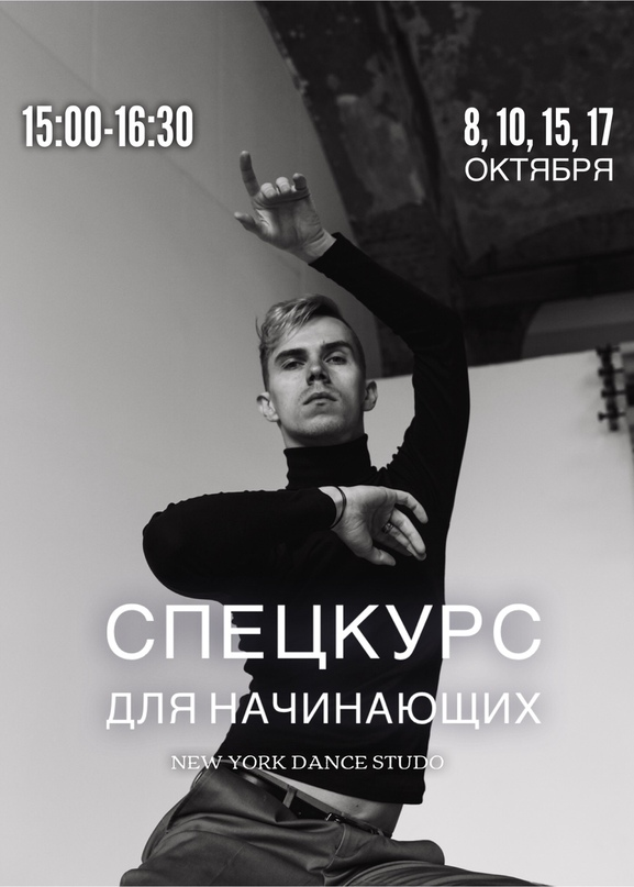Серёжа Мартынов | Москва
