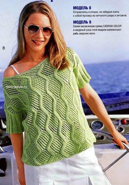 Летние Пуловеры Вязаные С Доставкой