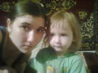 Ира Яременко, 25 августа , Москва, id172959543