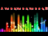 Dabro_-_Думать_о_тебе_Lyrics_(ТЕКСТ_ПЕСНИ_2018)_Full HD.mp4