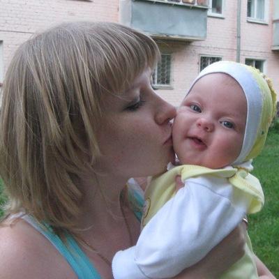 Лена Переплетчикова, 10 декабря 1989, Саранск, id116212483
