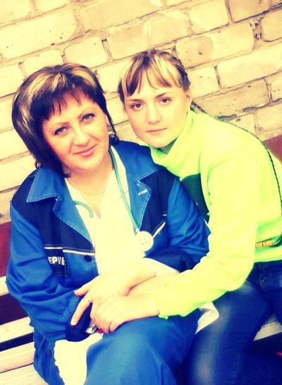Наталья Гоцуенко, 21 мая 1998, Краснокамск, id134380139
