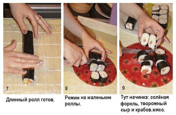 Как сделать самостоятельно суши