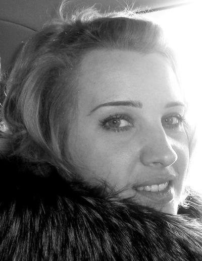 Елена Маликова, 30 декабря , Москва, id132255419