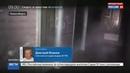 Новости на Россия 24 • В Новосибирске загорелась высотка, жильцов эвакуировали через окна