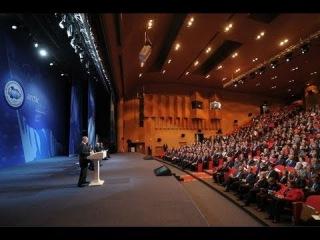 Владимир Путин на заседании III Международного арктического форума «Арктика -- территория диалога»