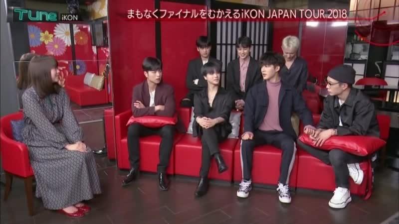 181103『Tune』Hot Tune iKON インタビュー Double B cute 2