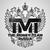 THE MONEY TEAM RUSSIA