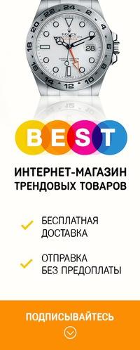 b154c2fb Интернет-магазин Best/Наручные часы/Rolex/Ролекс | ВКонтакте