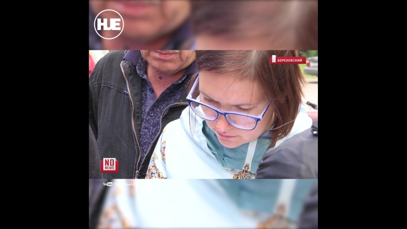 В Березовском подростки забили насмерть инвалида