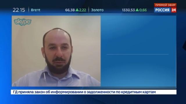 Новости на Россия 24 • Украинских диверсантов собираются разослать по всему миру