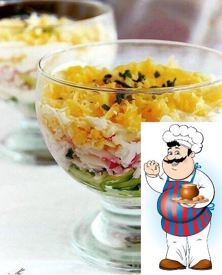 """Салат """"Вкусный"""""""