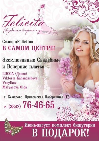 Αлександра Κалашникова, 30 апреля 1983, Новополоцк, id215547249