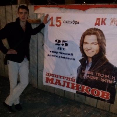 Шурик Шурикович, 8 декабря , Мурманск, id185452574