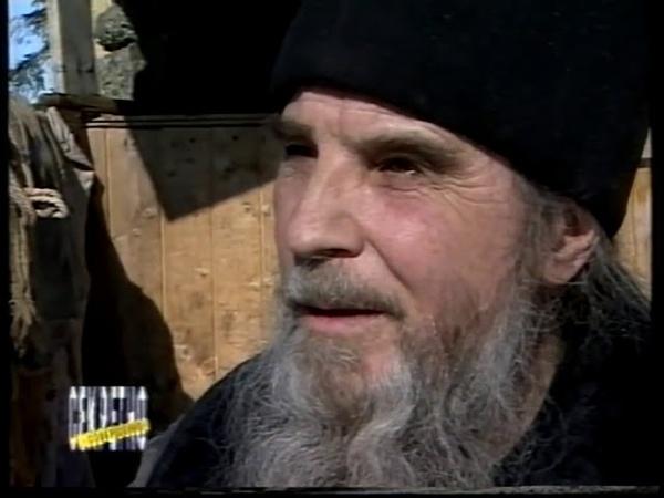 Валаам фильм первый 1998 год ТК Совершенно Секретно