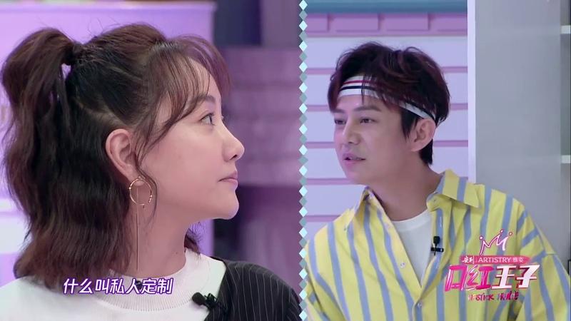 Lipstick Prince 《口红王子》 Эпизод 1 2018 09 04