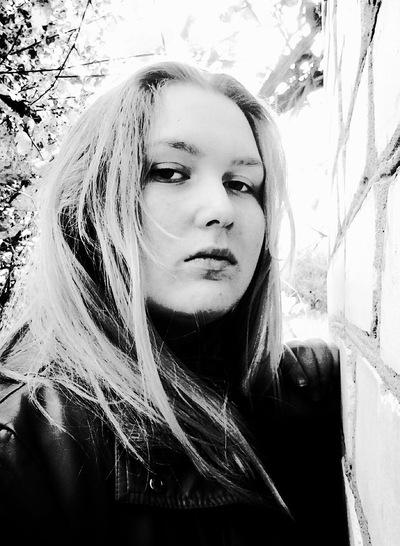 Валерия Елышева, 26 ноября 1996, Курск, id160106400