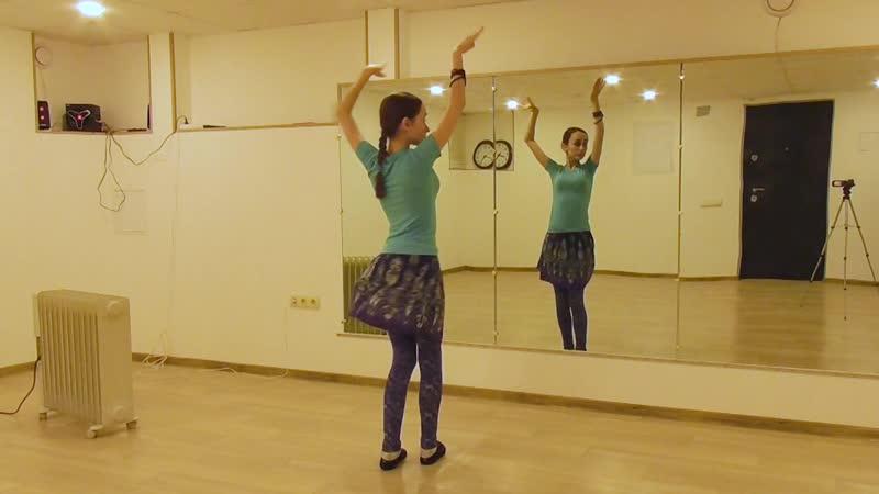 ATS® Fast Moves Triple Egyptian Full Turn Spins @ танцевальный трайбл словарь