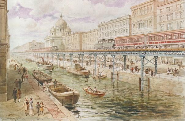 C Санкт-Петербурге могло быть наземное метро. Уже в 19 веке сторонников технического прогресса беспокоила мысль о необходимости строительства в Санкт-Петеребурге метро (изначально