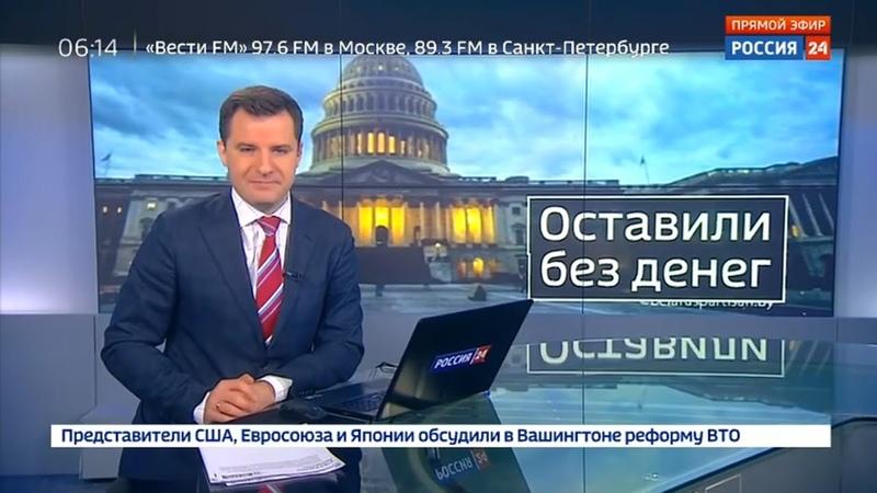 Минфин отменяет санкции в отношении РУСАЛа, Госдеп урезает финансирование Радио Свобода