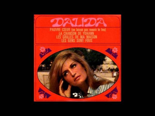 Dalida Les grilles de ma maison Audio 1967