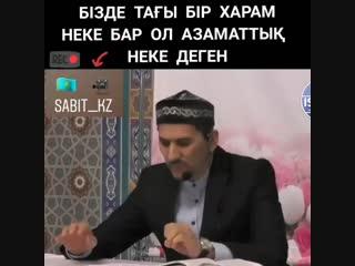 VID_20181123_110728_350.mp4