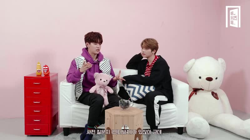 [190413] Stray Kids » Two Kids Room Season 3 » Ep.6 Lee Know X Seung Min