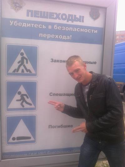 Андрей Казиначко, 18 июля , Брест, id64895877
