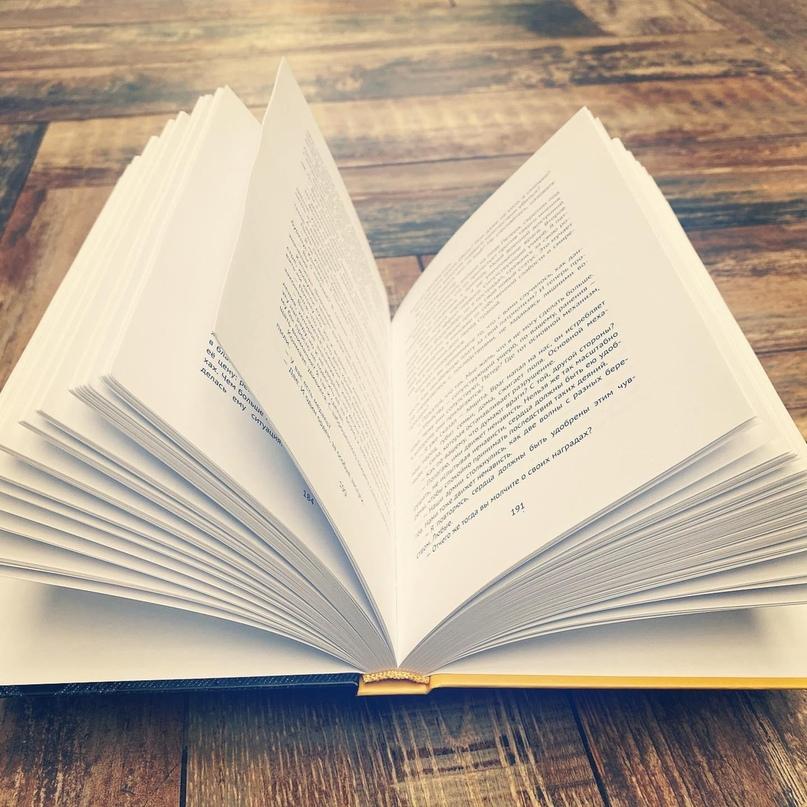 ❗🍀 Акция! Книга по вашей цене! 🍀❗