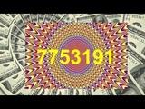#Free_Life ...7753191. Денежная тибетская цифровая мантра. Работает 100. Мантра богатства.