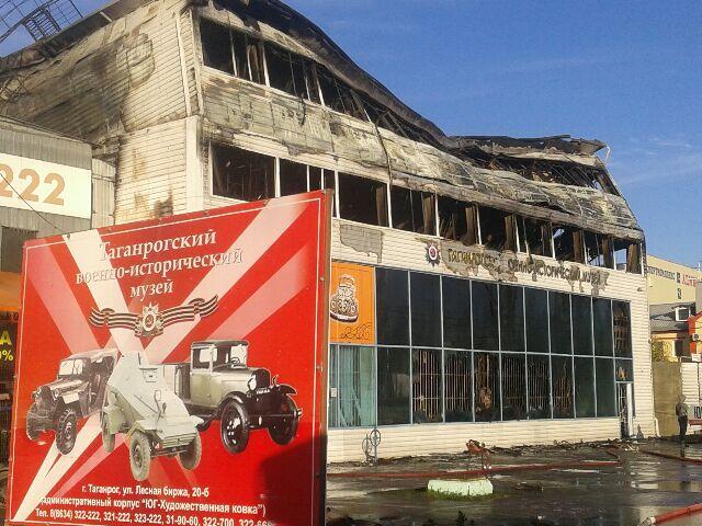 В Таганроге этой ночью полностью сгорел военно-исторический музей. ВИДЕО