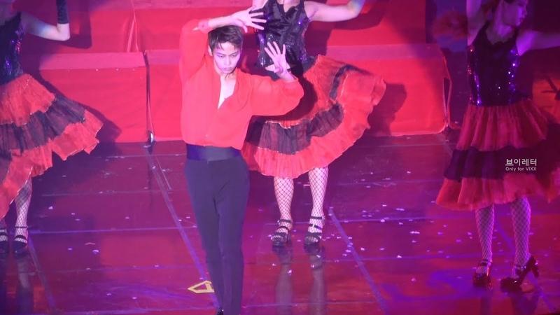 4k / 190216 아차학연 Cell block tango Havana VIXX N fanmeeting A! chahakyeon in seoul