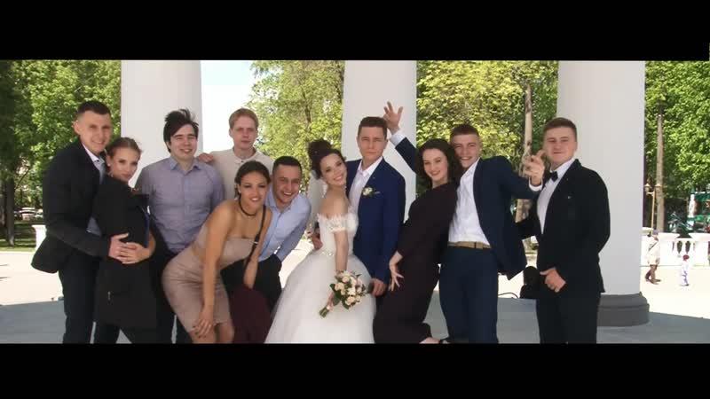 Свадьба 08.06.2018