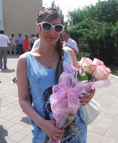 Юлия Аксенова, 17 октября 1988, Луганск, id73550232