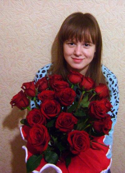 Марина Воронкова, 2 октября 1994, Ступино, id23047101