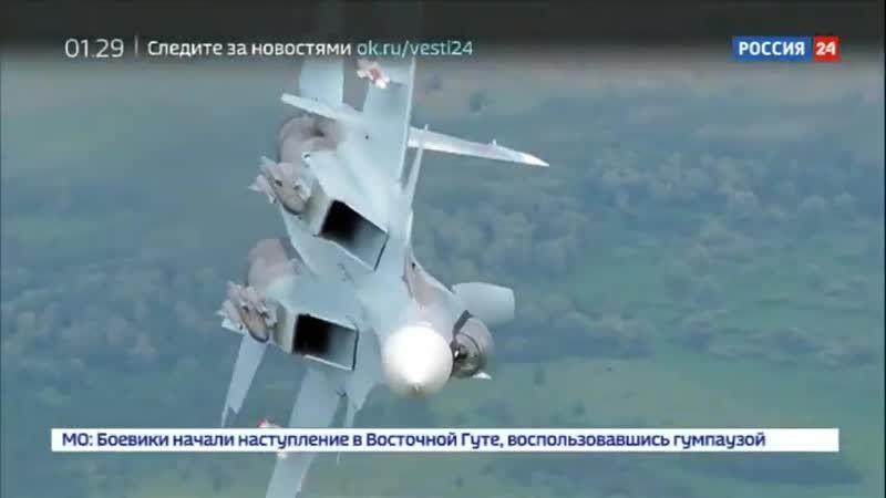 Русский балет в небе Су 30СМ плюёт на все законы физики Перевороты петли колокол штопор