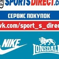 sport_s_direct