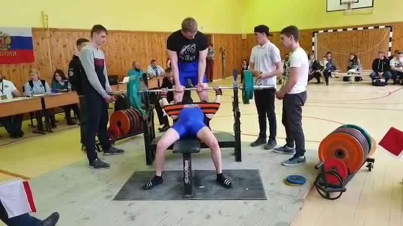 145 кг