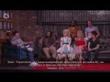Интервью каста «Аквамена» для Rotten Tomatoes на Comic-Con (русские субтитры)