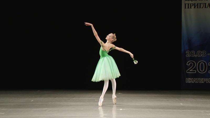 Мартьянова Виктория Вариация из балета Эсмеральда