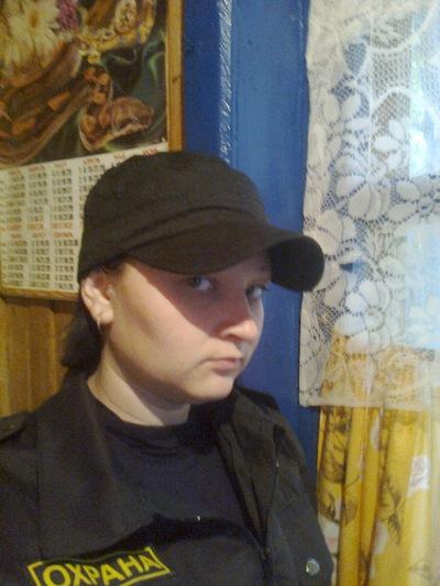 Гульнара Ризванова, 6 апреля , Дюртюли, id222113114