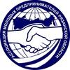 Ассоциация молодых предпринимателей Ряз.области