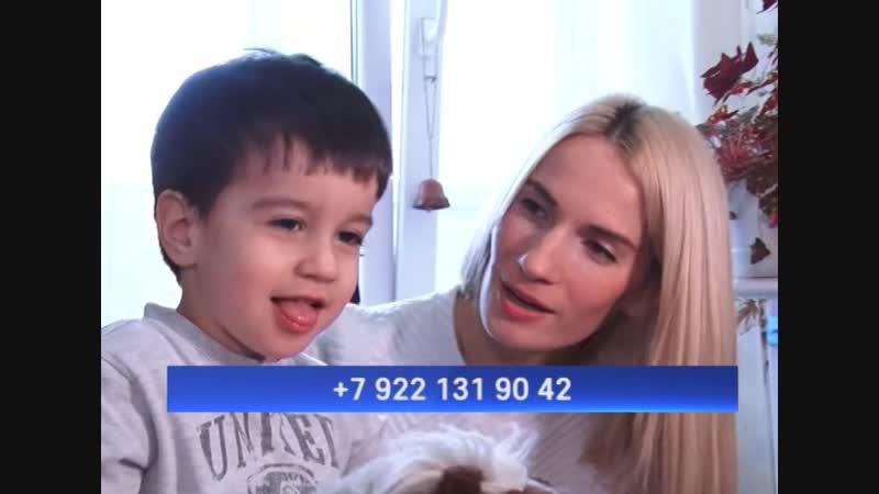 Маленькому Степе Бондаренко нужна помощь