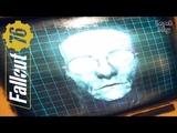 Первый квест за Анклав в Fallout 76 - Один из нас. Ответ как вступить - в видео. Прохождение игры